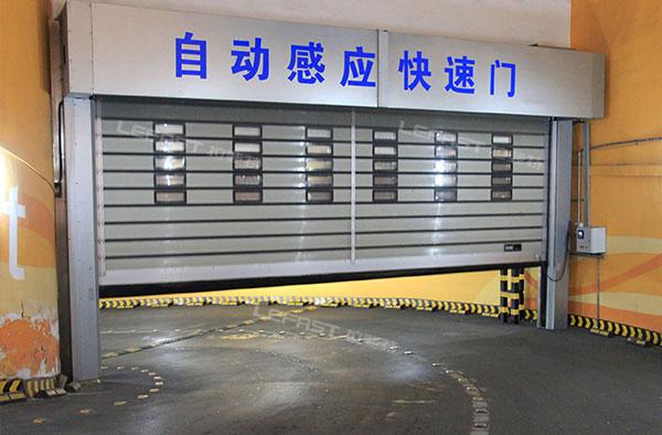 北京华润硬质快速门